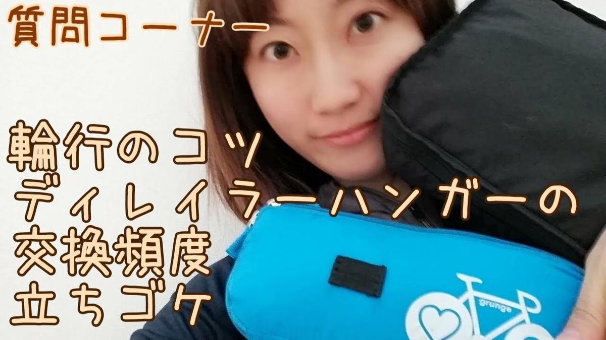 f:id:oyayoko:20190326114448j:plain