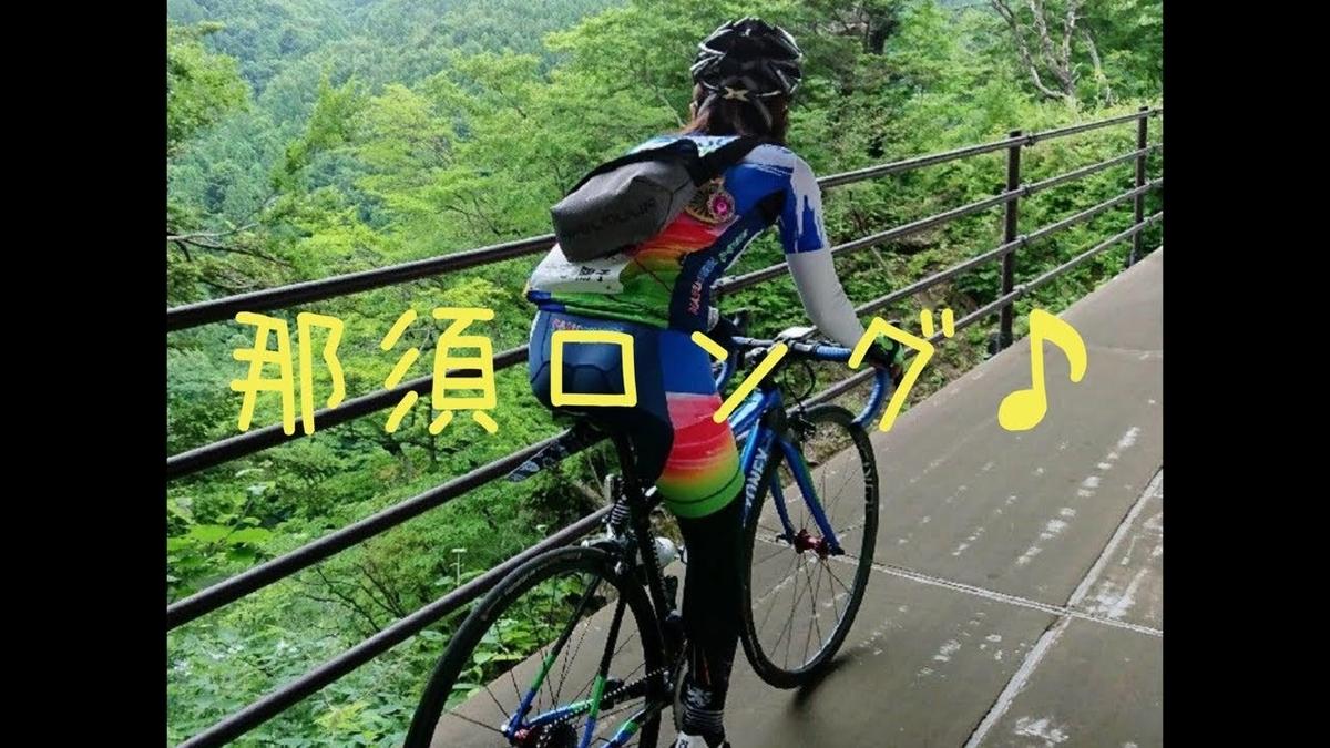 f:id:oyayoko:20190419135507j:plain