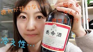 f:id:oyayoko:20190620180104j:plain