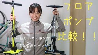 f:id:oyayoko:20190704114709j:plain