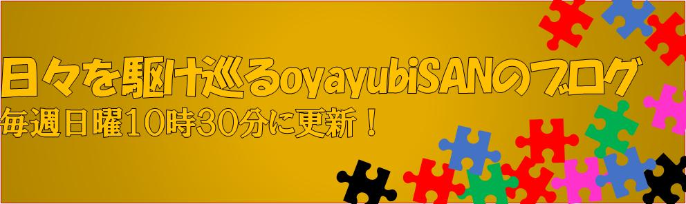 f:id:oyayubiSAN:20180915225835p:plain