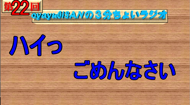 f:id:oyayubiSAN:20190404210654p:plain