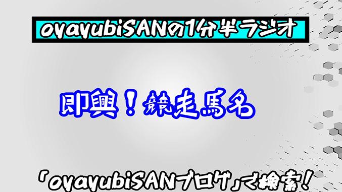 f:id:oyayubiSAN:20190822223431p:plain