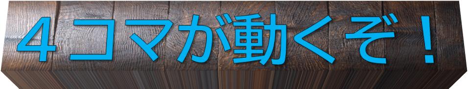 f:id:oyayubiSAN:20200510220841p:plain