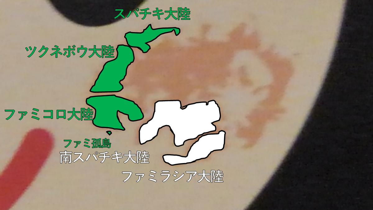 ファミリーマート コンビニ 絵 地図 イラスト