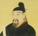 小野妹子 歴史 日本史 偉人