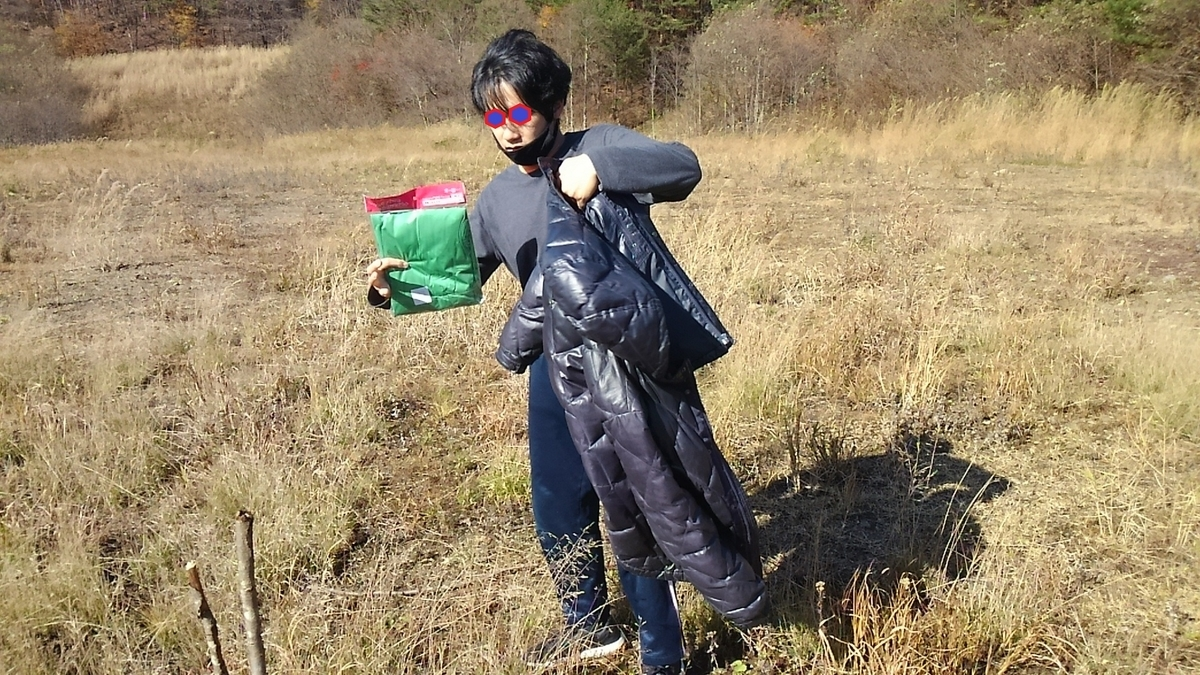 ブログ 日常 生活 旅行 自然 アウトドア