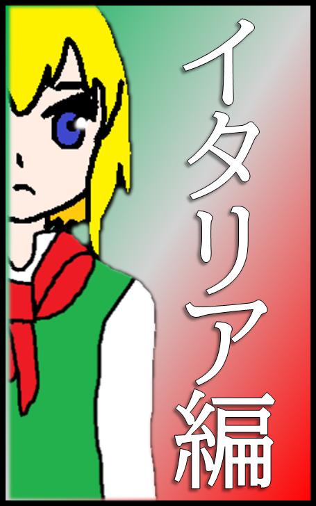 4コマ 4コマ マンガ アニメ イラスト 絵 エッセイ 生活 ブログ 芸術