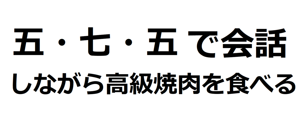 f:id:oyayubiSAN:20210612202752p:plain