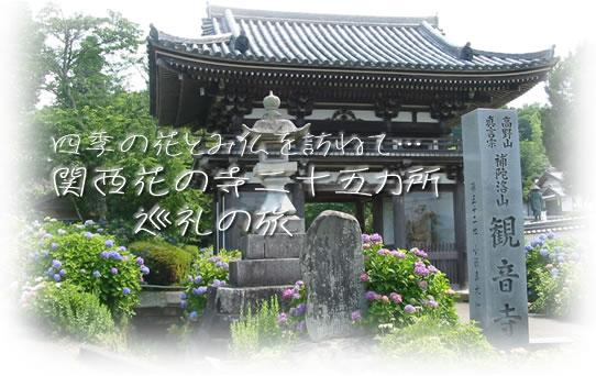 f:id:oyazidesu61:20170506172911j:plain