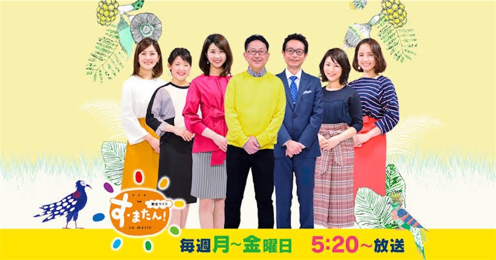 オヤジ・オナゴキックTV情報