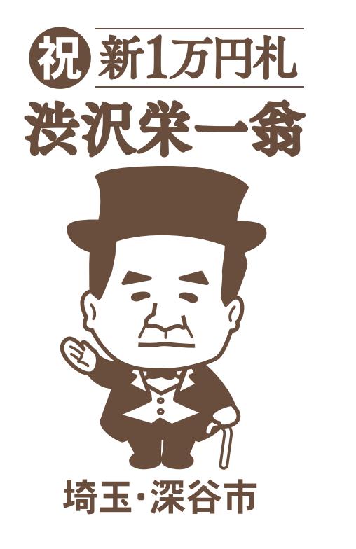 f:id:oyochan:20210214152921p:plain