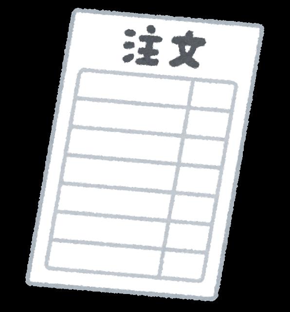 f:id:oyochan:20210218231131p:plain