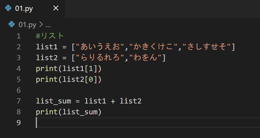 f:id:oyochan:20210308131256p:plain