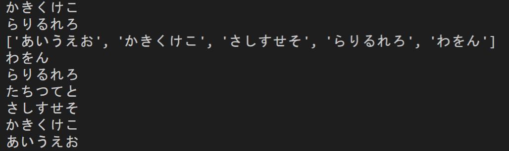 f:id:oyochan:20210308133002p:plain