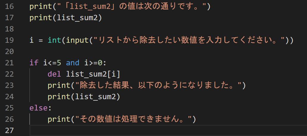 f:id:oyochan:20210308134432p:plain