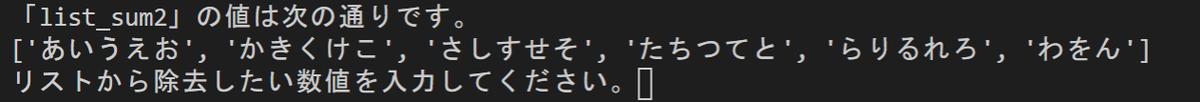 f:id:oyochan:20210308134610p:plain