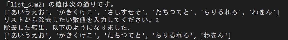 f:id:oyochan:20210308134725p:plain