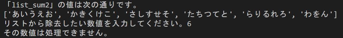 f:id:oyochan:20210308134928p:plain