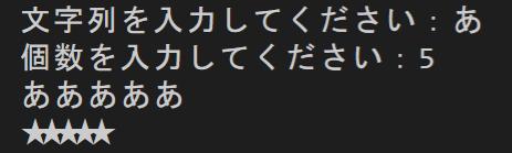f:id:oyochan:20210309220221p:plain