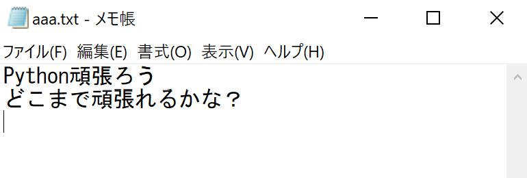 f:id:oyochan:20210315174801p:plain