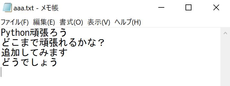 f:id:oyochan:20210315175038p:plain