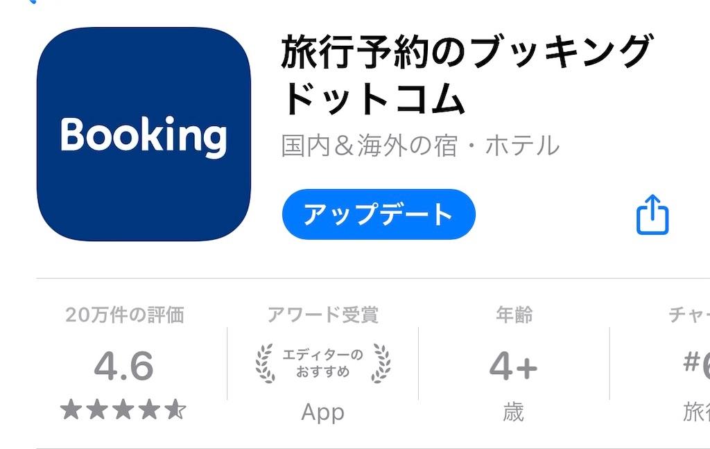 f:id:oyoge_kanikamakun:20210107130100j:image