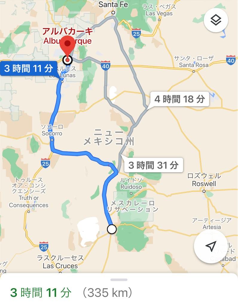 f:id:oyoge_kanikamakun:20210113123214j:image