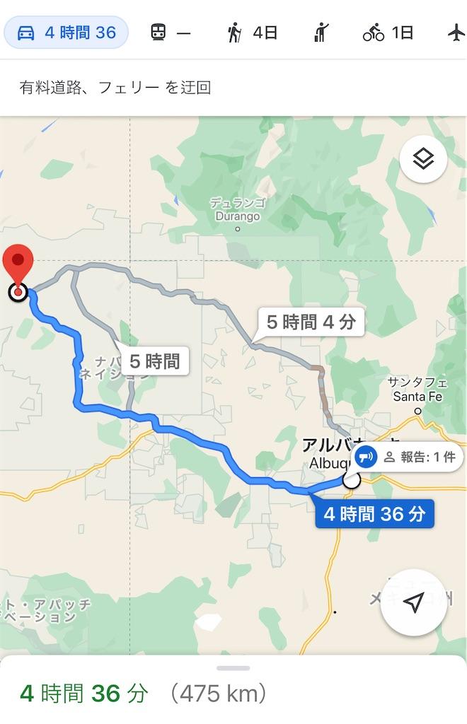 f:id:oyoge_kanikamakun:20210127145226j:image