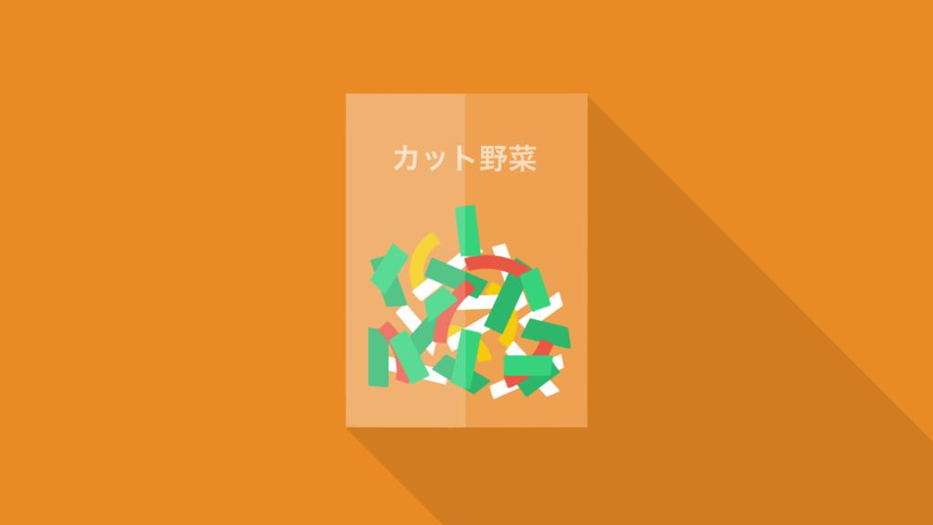 f:id:oyomiyo:20170804140732p:plain