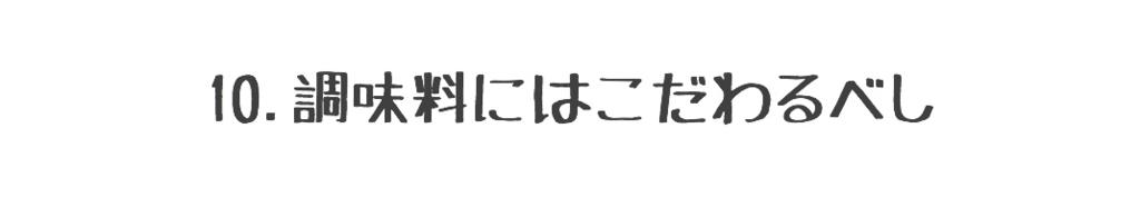 f:id:oyomiyo:20170806195448j:plain