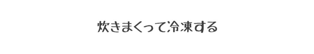 f:id:oyomiyo:20170806202231j:plain
