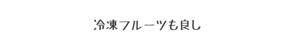 f:id:oyomiyo:20170806202450j:plain