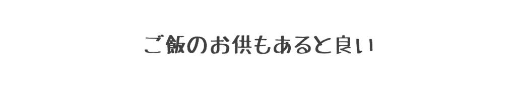 f:id:oyomiyo:20170806215120j:plain