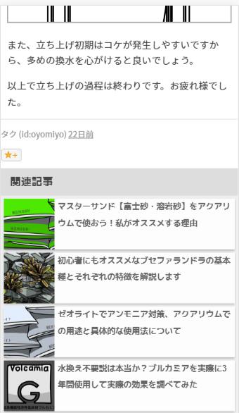f:id:oyomiyo:20180527192358p:plain