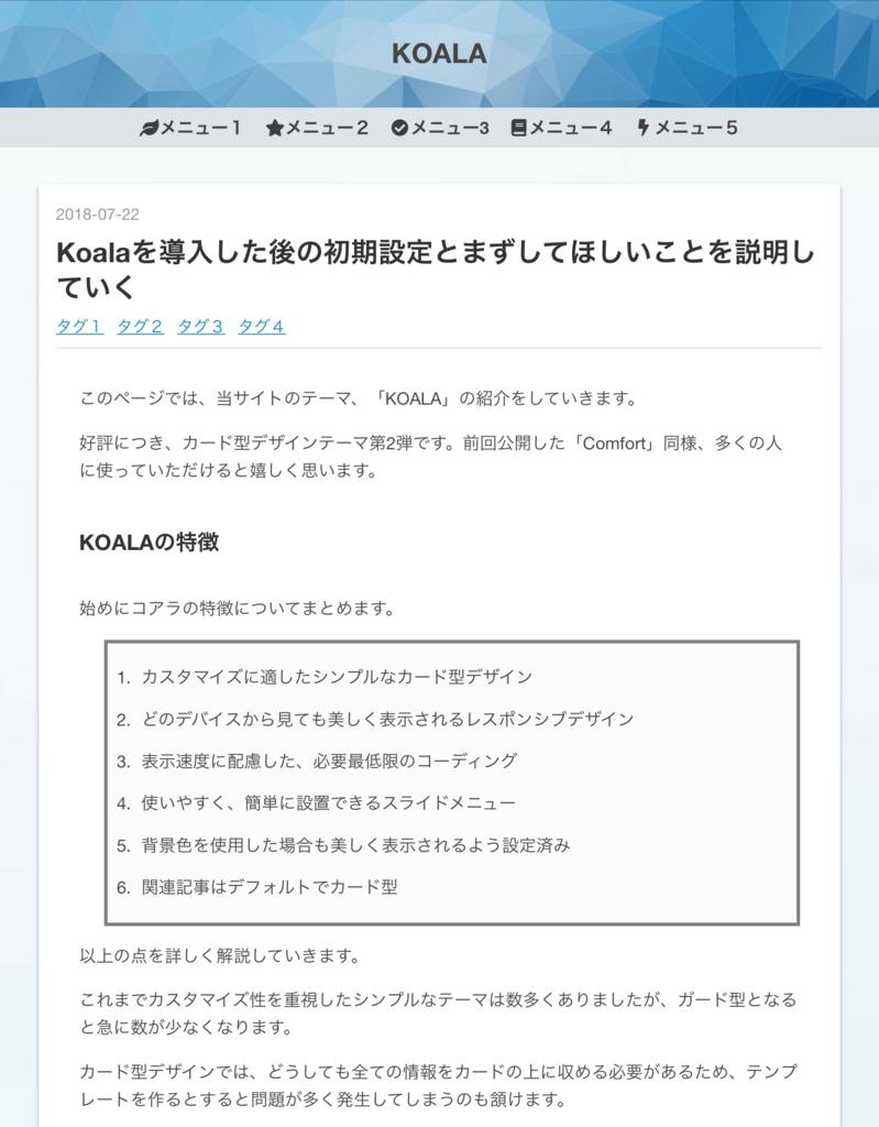 f:id:oyomiyo:20180726014051j:plain