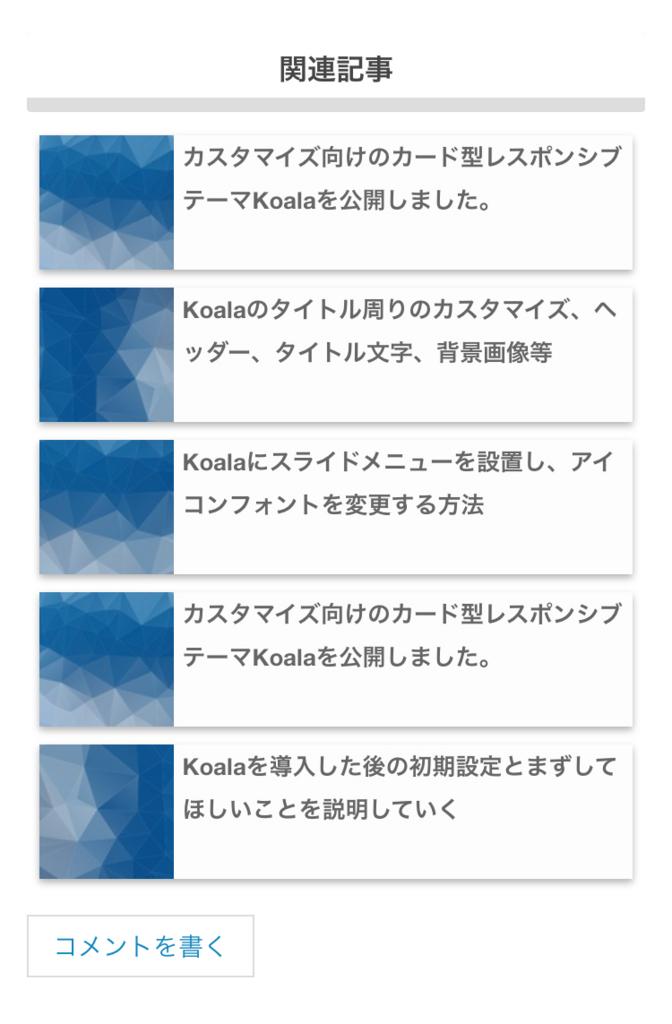 f:id:oyomiyo:20180727180433j:plain