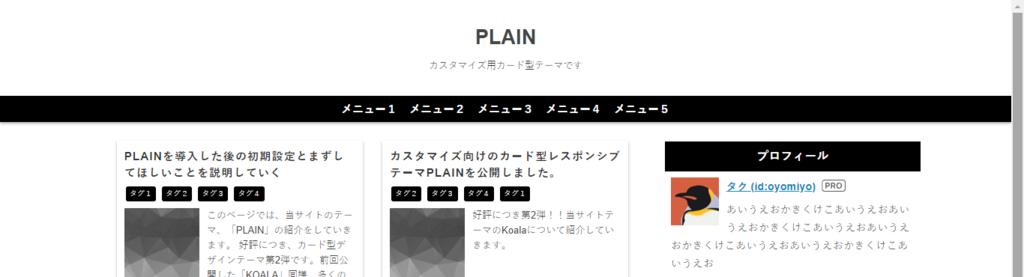 f:id:oyomiyo:20180921125524p:plain