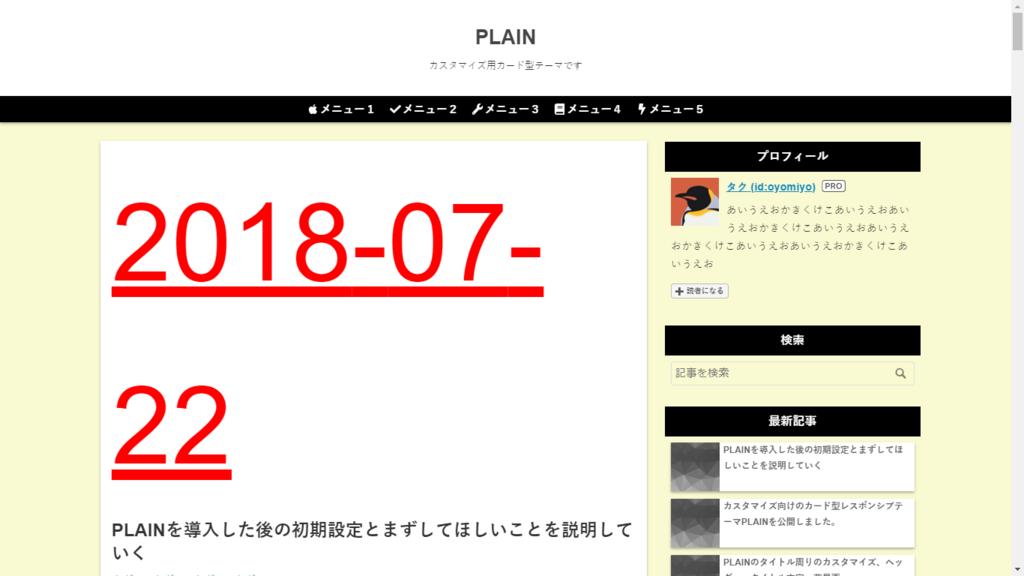 f:id:oyomiyo:20180928151521p:plain