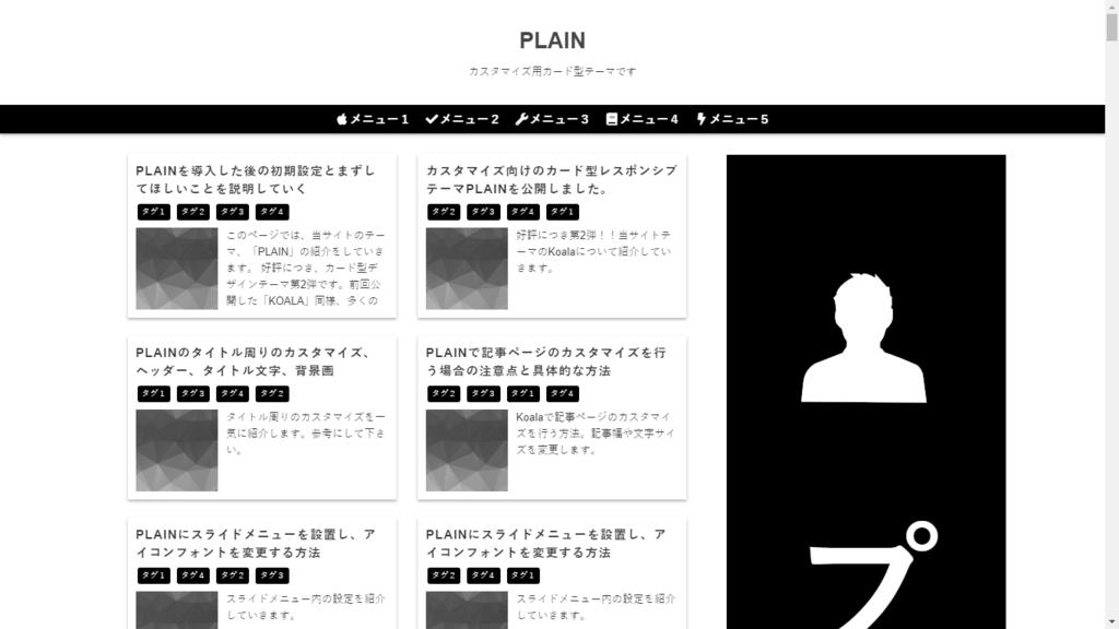 f:id:oyomiyo:20181007201502p:plain
