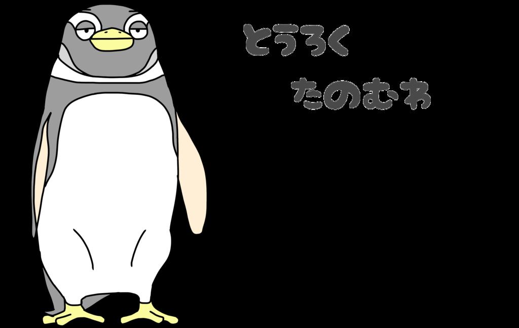 コアラ カテゴリーの記事一覧 オヨミヨ
