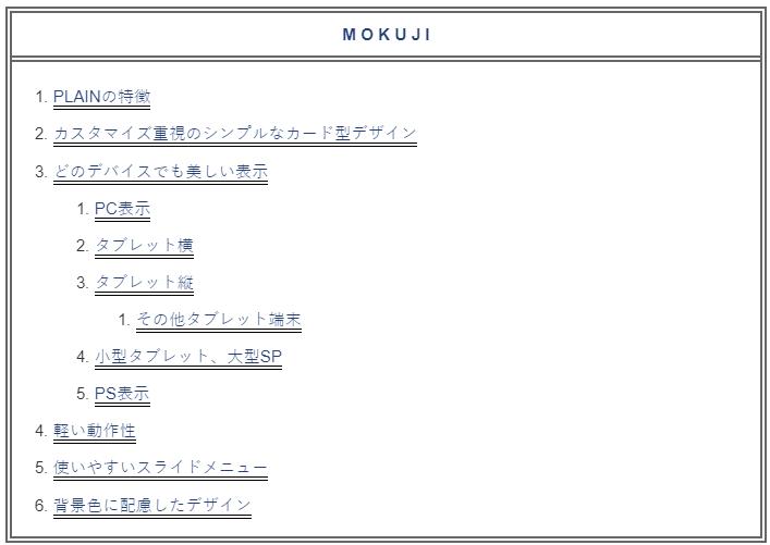 f:id:oyomiyo:20181017153131p:plain