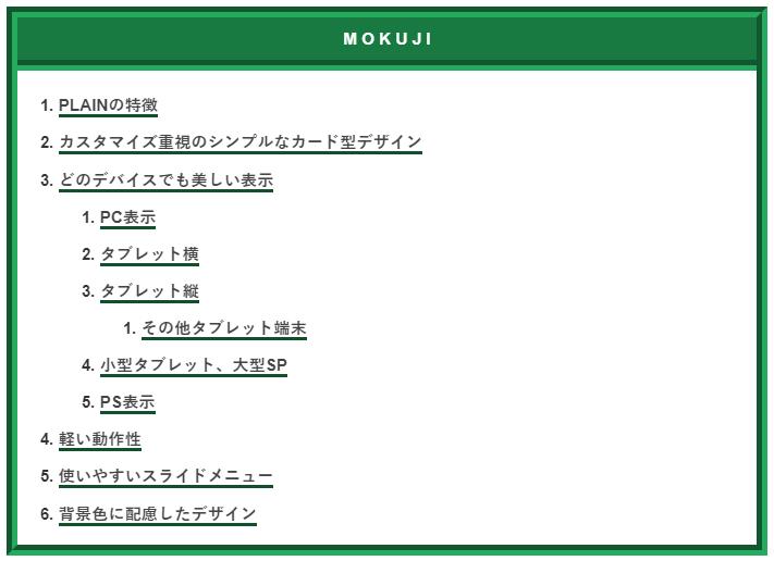 f:id:oyomiyo:20181017155533p:plain