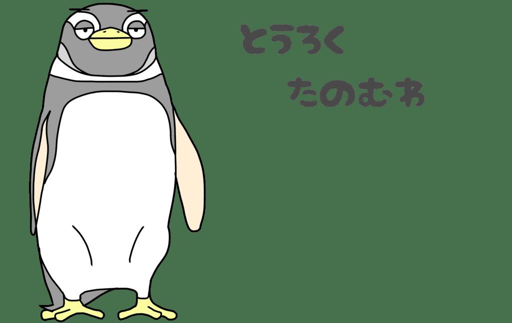 id:oyomiyo