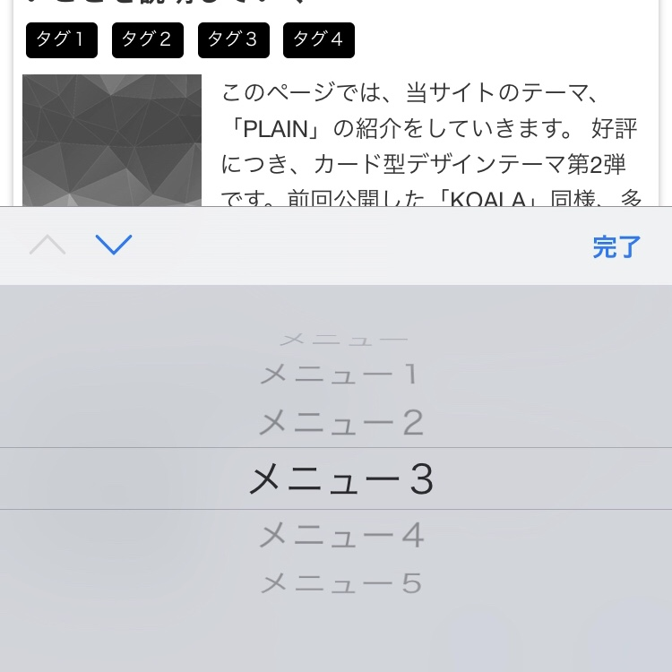 f:id:oyomiyo:20181029142322j:plain