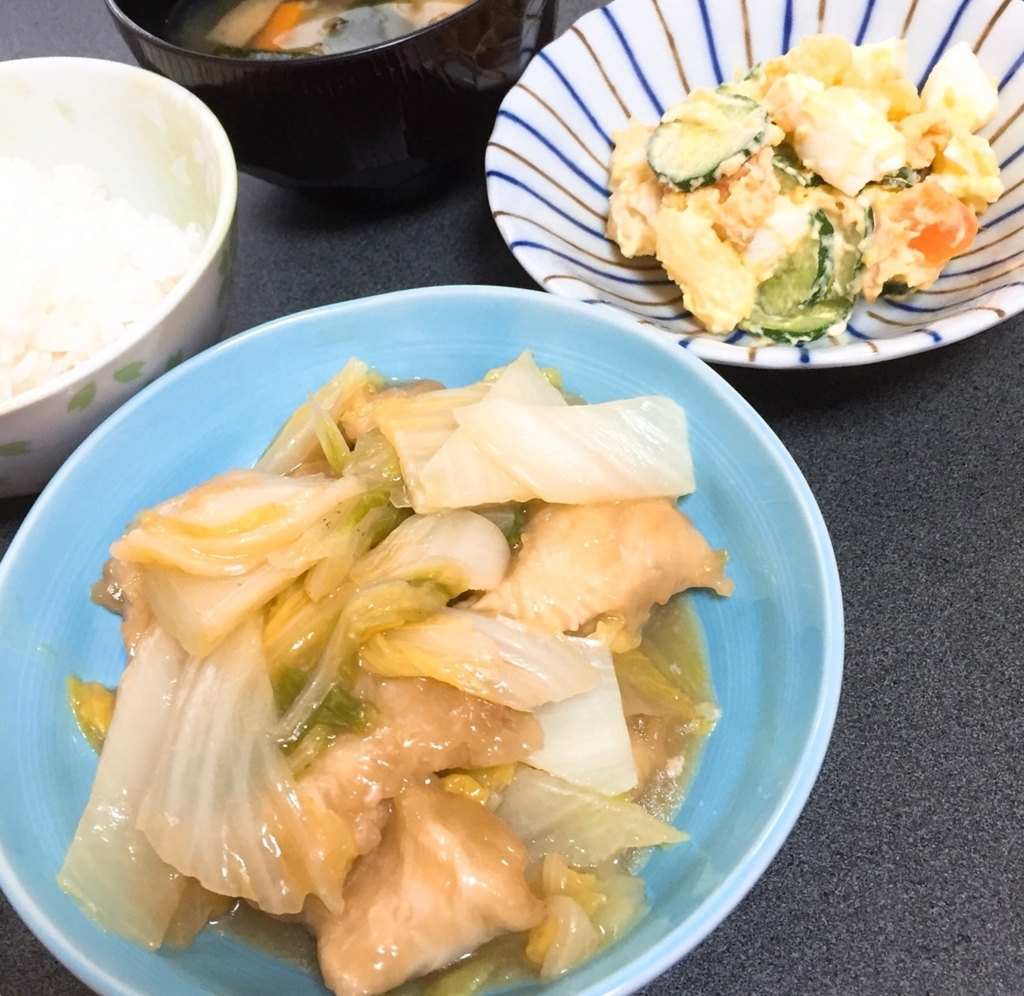 f:id:oyomochi:20180711124409j:plain