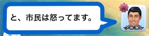 f:id:oyoshica:20160331180020j:image:w160
