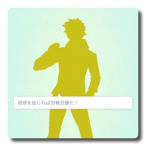 f:id:oyoshica:20160726080107j:image