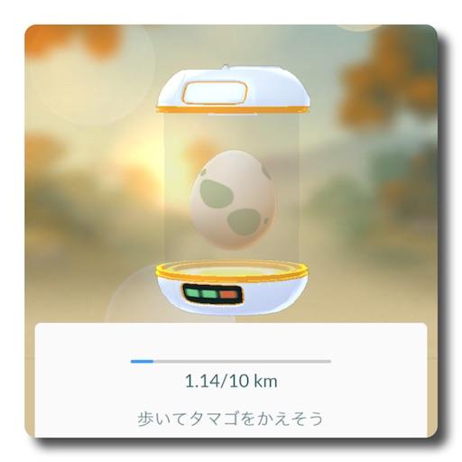f:id:oyoshica:20160727165812j:image:w150