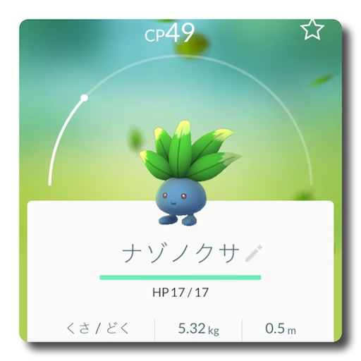 f:id:oyoshica:20160727170805j:image